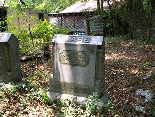 http://www.waregenealogy.com/Images/NNNH160.jpg